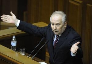 Рада - опозиція - Рибак - Рибак закрив засідання Верховної Ради