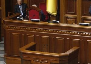 Рада - вибори - Депутати відмовилися призначити місцеві вибори у Василькові і Києві, у Раді оголошено перерву