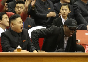 Денніс Родман - Північна Корея - Кім Чен Ун