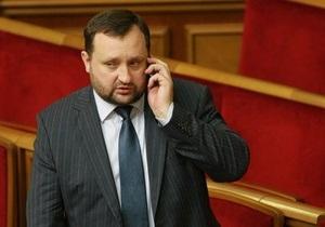 Арбузов зобов язав міністрів і представників влади щодня повідомляти, де вони перебувають