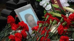 Росія закрила справу про смерть Магнітського у СІЗО