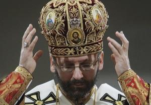 Новий Папа Римський - Франциск - УГКЦ - Грищенко в Римі зустрівся з главою УГКЦ
