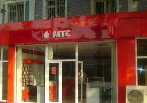 МТС Україна