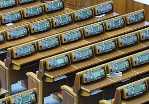 Рада - Партія регіонів - опозиція - Батьківщина заявила про тиск охорони на помічників нардепів, які фіксують результати голосування