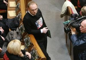 Рада - Власенко - У Раді провели заміну Власенка. Нові депутати від Батьківщини і ПР прийняли присягу