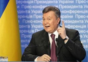 Митний союз - МК: Україна стане асоційованим членом