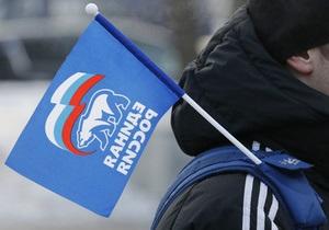 В одній партії з шахраями: єдинороси з Красноярського краю звернулися до Медведєва