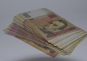 Борги Нафтогазу - Заборгованість українського газового монополіста перевищила 20 мільярдів