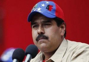 Мадуро - Венесуела - спецслужби США