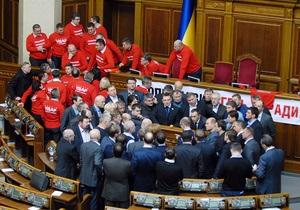 DW: Невигідне блокування парламенту