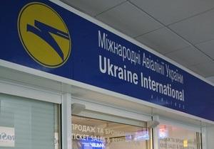 Ъ: Власти публично заявили о поддержке компании Международные авиалинии Украины