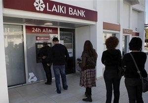 Парламент Кіпру прийме рішення щодо податку на банківські вклади в понеділок