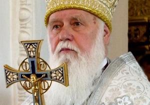 Патріарх Філарет не схвалив відмову нового Папи Римського від особистого лімузина