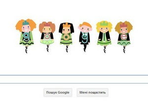 День Святого Патріка: Google змінила логотип на честь Дня Святого Патріка