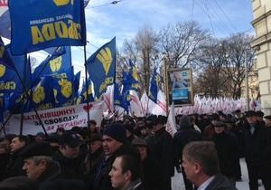 У Львові завершився мітинг опозиційних сил Вставай, Україно!