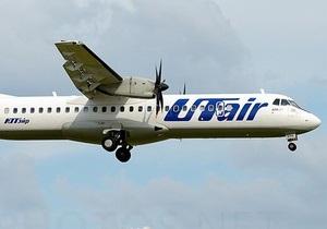 Авіакомпанія Ютейр тимчасово скорочує кількість рейсів Харків-Київ-Харків