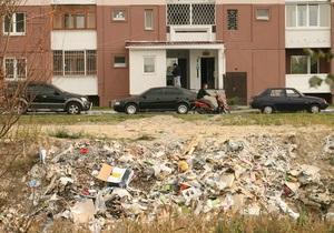 Корреспондент: Точка зору. Не ниттям, так каканням. Українці потонули у смітті та бруді