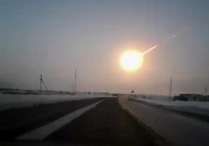 Челябінськ - падіння метеорита