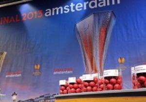 Жеребьевка Лиги Европы. Стали известны все пары 1/4 финала