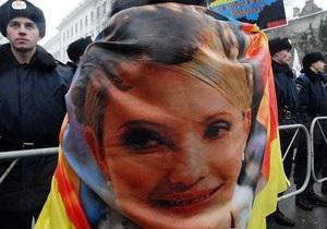 У ГПУ пояснили, навіщо зажадали у ЦВК документи про обрання Тимошенко нардепом