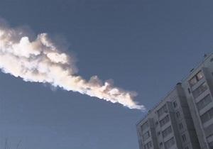Метеорит у Челябінську: До поверхні Землі долетіло близько тисячі тонн челябінського метеорита