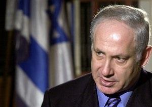 Ізраїль - Нетаньяху - коаліція