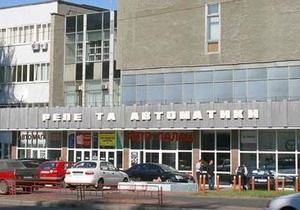 Один з київських заводів намагалися продати за заниженою вартістю, збитки держави могли досягати мільярда гривень