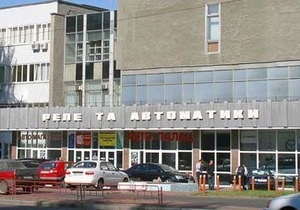 Один из киевских заводов пытались продать по заниженной стоимости, убытки государства могли достигать миллиарда гривен