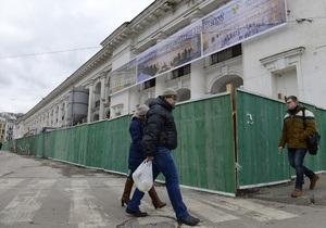 Новини Києва - Гостиний двір - Суд відмовився скасувати постанову Кабміну про виключення Гостинного двору зі списку пам яток