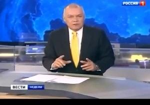 Янукович - Росія - Справи у Януковича - погань: телеканал Росія показав провокаційний сюжет про політику України