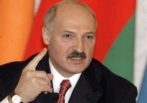 Білорусь - Лукашенко - штраф - авто