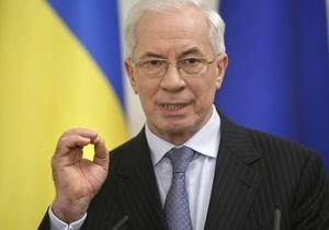 Крим - землі - Янукович - Азаров
