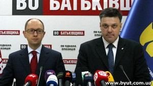 Опозиція оголосила про початок акції Вставай, Україно!