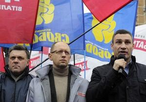 Яценюк: УДАР запропонував на посаду мера свого кандидата, але не Кличка