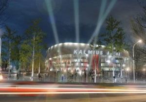 В Донецке представлен проект строительства новой арены стоимостью 60 млн евро