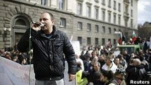Президент Болгарії готується розпустити парламент