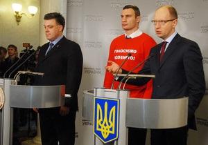 Опозиція - Яценюк - Вставай, Україно! - Яценюк: Опозиція, а не Янукович, буде вирішувати, чи відбудуться дострокові вибори