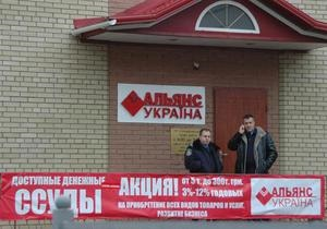 Новини Донецька - У Донецьку озброєний ножем чоловік взяв у заручники співробітницю фінансової установи