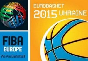 Кабмин определил перечень спортивных объектов для подготовки к ЧЕ-2015 по баскетболу