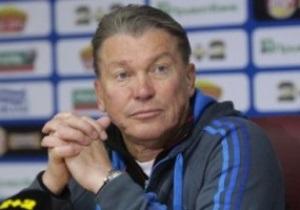 Блохин: Я не временщик, а работаю на перспективу, на киевское Динамо