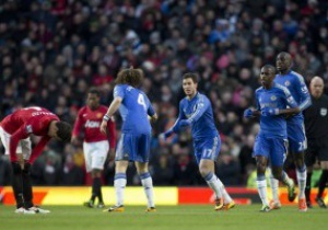 МЮ упускает победу в кубковом матче против Челси