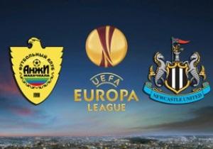 Лига Европы: Анжи и Ньюкасл разошлись без голов