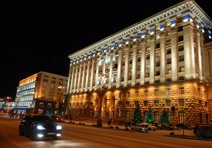 У будівлю Київради можна буде потрапити, пред явивши паспорт - активісти
