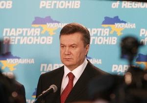 Корреспондент: Українська КПРС. За часів президентства Януковича ПР перетворилася на аналог радянської партії