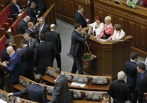 Рада - опозиція - Батьківщина залишила залу засідань Верховної Ради