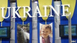 ВЕФ: Україна стала туристично привабливішою