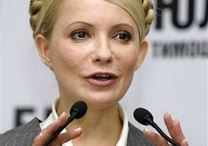 Кужель - Тимошенко - вбивство Щербаня