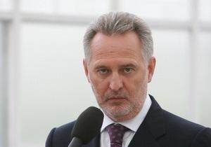Фирташ - Концерн Стирол в 2012 году увеличил чистый убыток в 6,4 раза