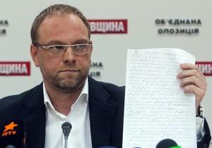 DW: Власенко без мандату. Кінець євроінтеграції?