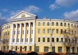 Києво-Могилянська академія - Могилянка - Міносвіти - Ъ: Представники комісії Міносвіти знайшли порушення в Києво-Могилянській академії